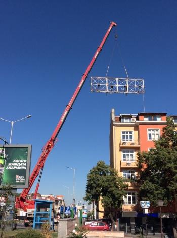 Демонтаж на рекламен билборд, Метростанция Сердика